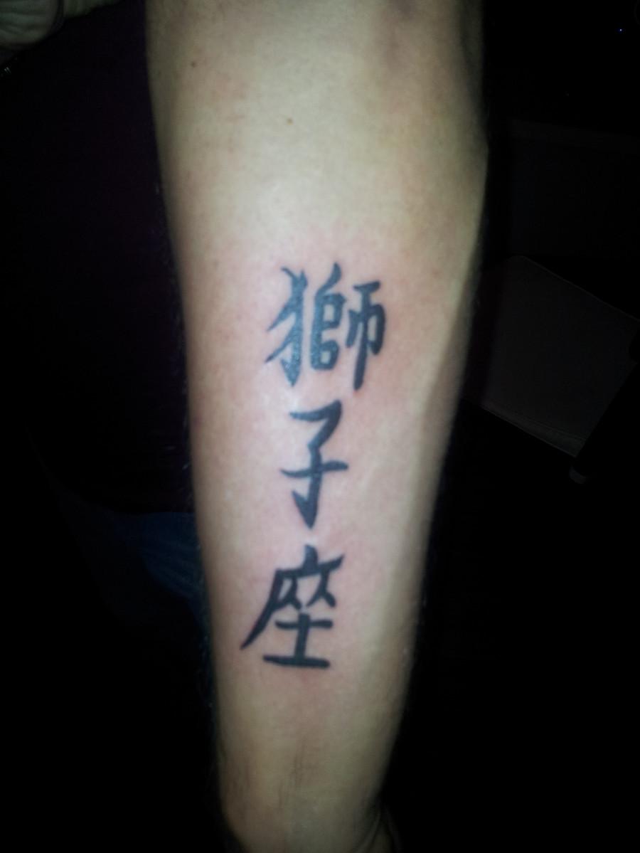 Zeitlose Tattoos